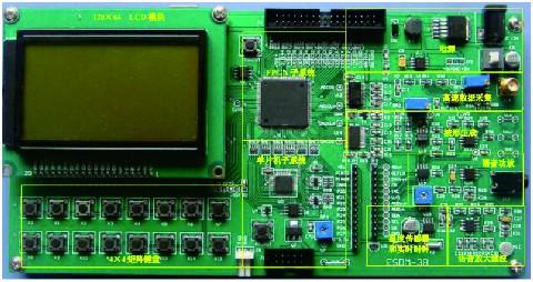 ylem型现代电子设计系统综合实验箱
